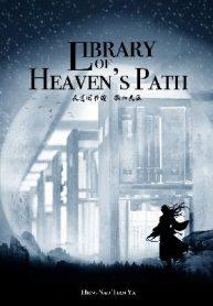 Library wbnovel