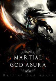 Martial God Asura