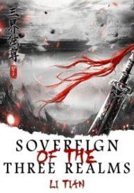 Novel Sovereign of the Three Realms