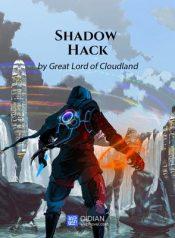 ShadowHack